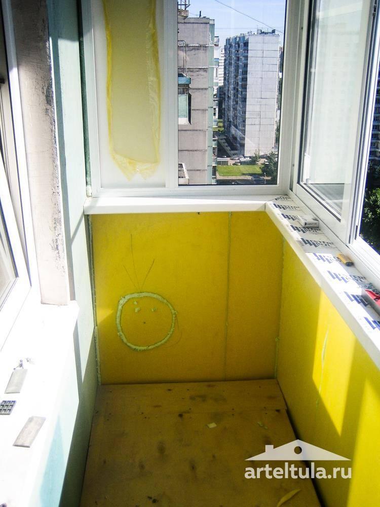 Утепление балконов и лоджий по приятной цене - строительная .